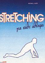 STRETCHING ΓΙΑ ΚΑΘΕ ΑΘΛΗΜΑ. Fitness - Διατάσεις -