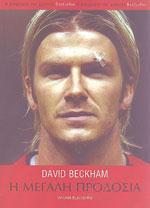 DAVID BEKHAM