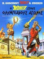 Ο ASTERIX ΣΤΟΥΣ ΟΛΥΜΠΙΑΚΟΥΣ ΑΓΩΝΕΣ. Αθλητικές επιστήμες - Ιστορία - Φιλοσοφία - Ολυμπιακοί αγώνες