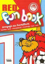ΟΛΥΜΠΙΑΚΟΣ RED FUN BOOK. Αθλήματα - Ποδόσφαιρο - Μυθιστορήματα - Δοκίμια