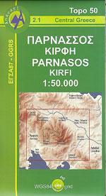 ΠΑΡΝΑΣΣΟΣ ΚΙΡΦΗ  1:50.000. Υπαίθρια σπορ - Οδηγοί - Χάρτες βουνών -