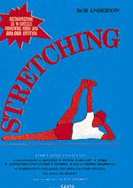 STRETCHING Anderson B.. Fitness - Διατάσεις -