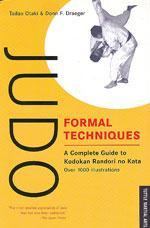 JUDO FORMAL TECHNIQUES. Πολεμικές τέχνες - Ιαπωνικές - Judo