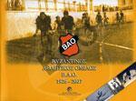 ΒΑΟ 1926-2007 ΒΥΖΑΝΤΙΝΟΣ ΑΘΛΗΤΙΚΟΣ ΟΜΙΛΟΣ. Αθλήματα - Μπάσκετ - Βιογραφίες - Ιστορικά