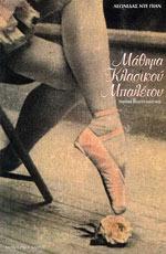ΜΑΘΗΜΑ ΚΛΑΣΙΚΟΥ ΜΠΑΛΕΤΟΥ ΤΜΗΜΑ ΕΠΑΓΓΕΛΜΑΤΙΚΟ [ΒΙΒΛΙΟ]. Χορός - Μπαλέτο -