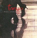 TANGO [Βιβλίο + 3CD + 1DVD]. Χορός - Μοντέρνος -