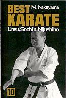 BEST KARATE no10. Πολεμικές τέχνες - Κινέζικες - Karate