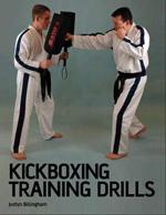 KICKBOXING TRAINING DRILLS. Πολεμικές τέχνες - Mixed martial arts - Kick Boxing