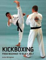 KICKBOXING From beginner to black belt. Πολεμικές τέχνες - Mixed martial arts - Kick Boxing
