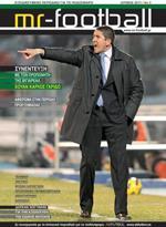 MR FOOTBALL [ΠΕΡΙΟΔΙΚΟ] Τεύχος νο2. Αθλήματα - Ποδόσφαιρο - Περιοδικά