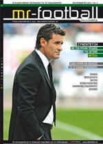MR FOOTBALL [ΠΕΡΙΟΔΙΚΟ] Τεύχος νο3. Αθλήματα - Ποδόσφαιρο - Περιοδικά