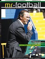 MR FOOTBALL [ΠΕΡΙΟΔΙΚΟ] Τεύχος νο9. Αθλήματα - Ποδόσφαιρο - Περιοδικά