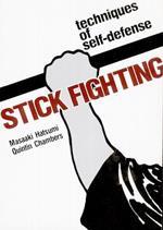 STICK FIGHTING. Πολεμικές τέχνες - Αυτοπροστασία -