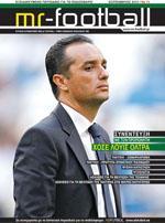 MR FOOTBALL [ΠΕΡΙΟΔΙΚΟ] Τεύχος νο 11. Αθλήματα - Ποδόσφαιρο - Περιοδικά