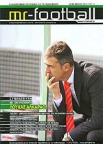 MR FOOTBALL [ΠΕΡΙΟΔΙΚΟ] Τεύχος νο12. Αθλήματα - Ποδόσφαιρο - Περιοδικά