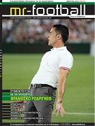 MR FOOTBALL [ΠΕΡΙΟΔΙΚΟ] Τεύχος νο13. Αθλήματα - Ποδόσφαιρο - Περιοδικά