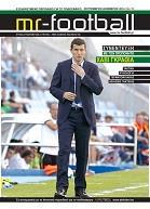 MR FOOTBALL [ΠΕΡΙΟΔΙΚΟ] Τεύχος νο15. Αθλήματα - Ποδόσφαιρο - Περιοδικά