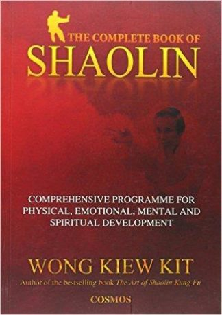 THE COMPLETE BOOK OF SHAOLIN. Πολεμικές τέχνες - Κινέζικες - Kung Fu