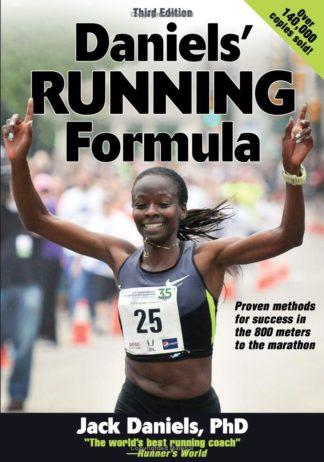 DANIEL'S RUNNING FORMULA [3rd Edition]. Αθλήματα - Μαραθώνιος - Τρέξιμο - Τρέξιμο