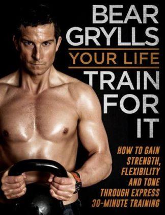 YOUR LIFE TRAIN FOR IT. Fitness - Ενδυνάμωση - Με Kettlebel