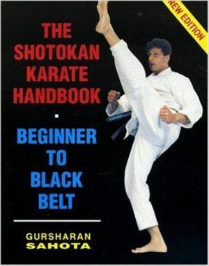 THE SHOTOKAN KARATE HANDBOOK. Πολεμικές τέχνες - Ιαπωνικές - Shotokan
