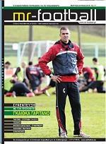 MR FOOTBALL [ΠΕΡΙΟΔΙΚΟ] Τεύχος νο17. Αθλήματα - Ποδόσφαιρο - Περιοδικά