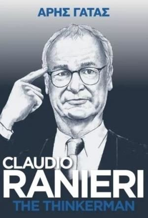 CLAUDIO RANIERI THE THINKERMAN. Αθλήματα - Ποδόσφαιρο - Βιογραφίες