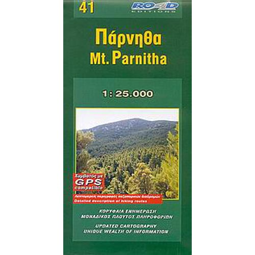 9789608189669-chartis-parnitha-map-parnitha-prasinos-road-n41