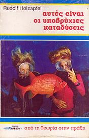 CatalogueItem.0251587