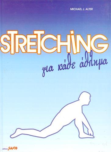 Strething