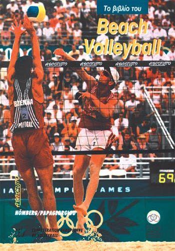 Vivlio-beach-volley-