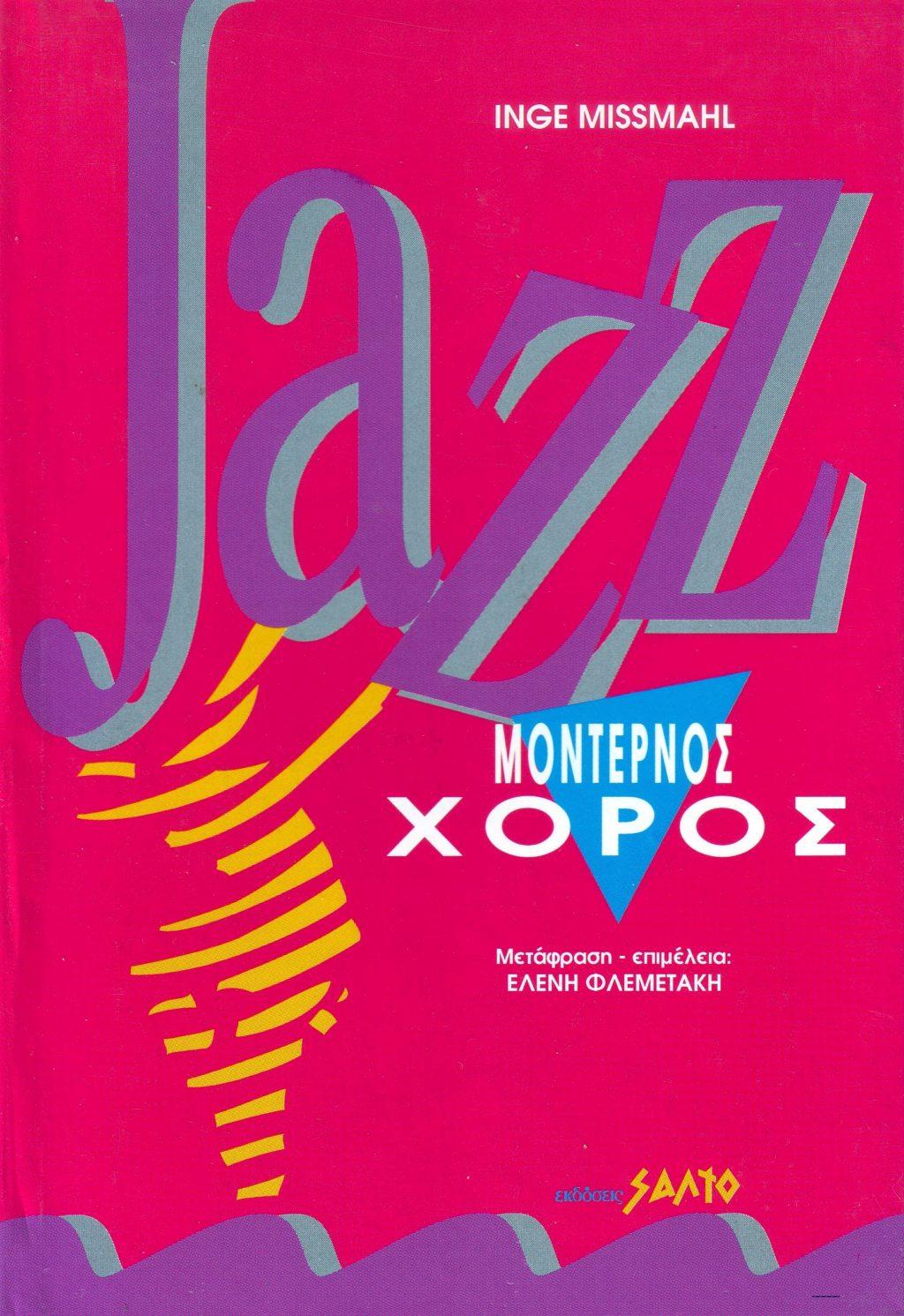 jazz-monternos-xoros-salto