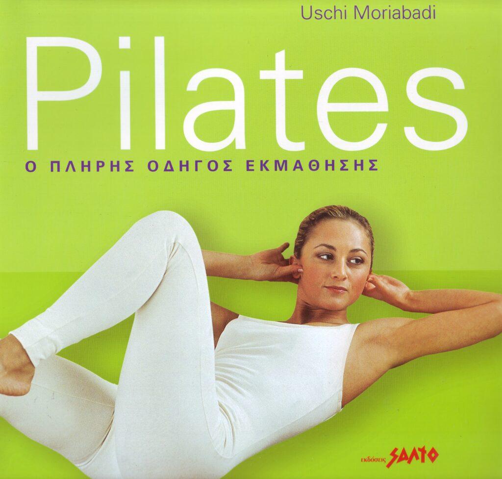pilates-salto