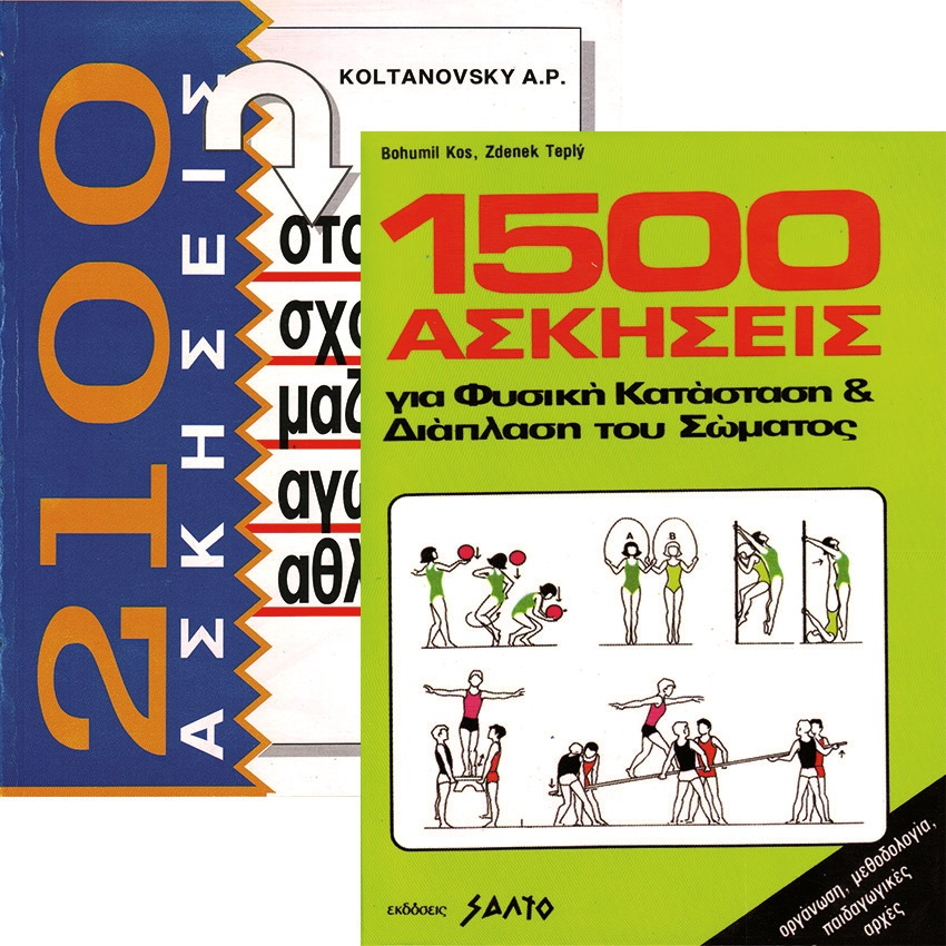 set-1500-2100-salto
