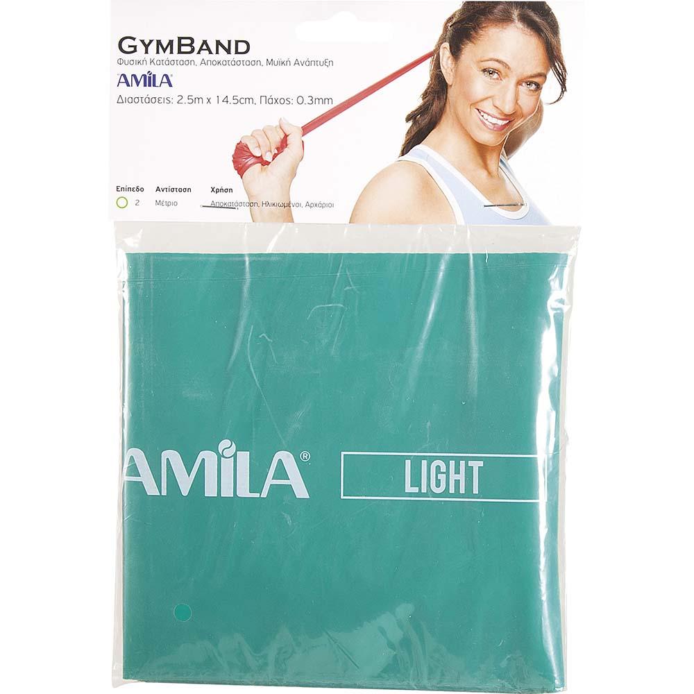 lastixo-gymband-prasino-2,5m-amila-salto