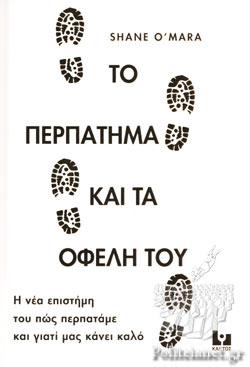 to_perpatima