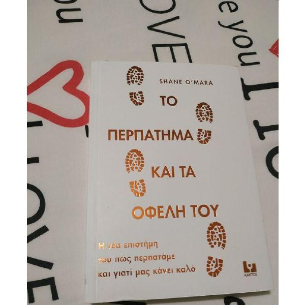to_perpatima_3