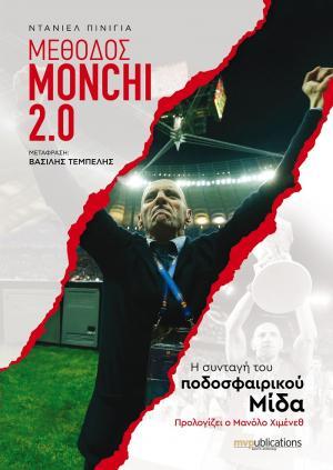 methodos-monchi-2