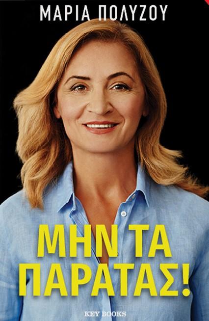 min-ta-paratas (2)